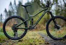 best full suspension mountain bike under $1500